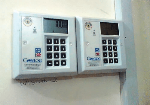 PHCN Prepaid Meter Cheat: How To Make Prepaid Meter Read Slowly